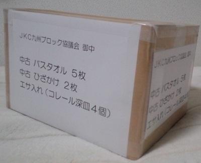 160429_0036~01.jpg