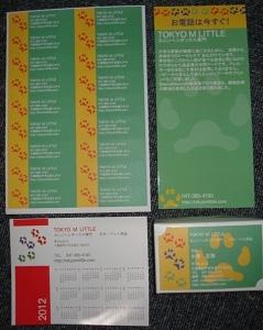 DSC02112.JPG